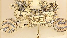 Noel sign and ornament